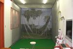 室内ゴルフ練習場工事のイメージ