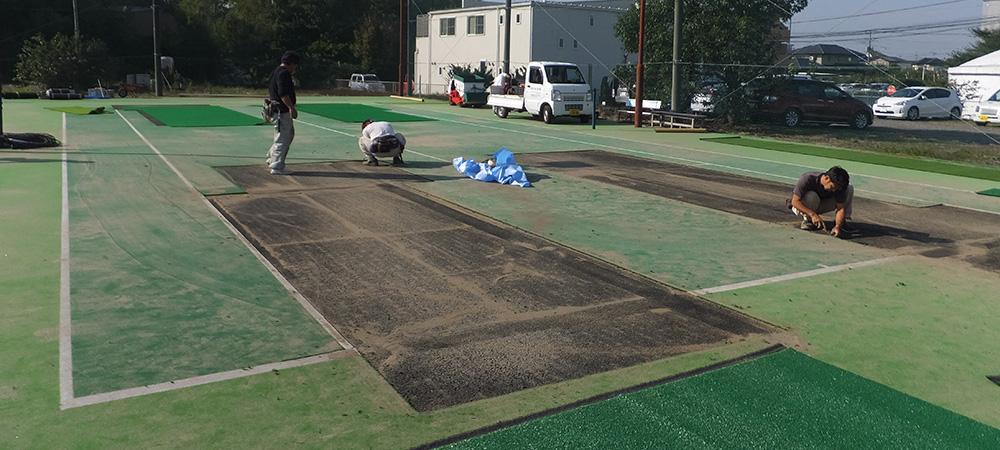テニスコート補修工事